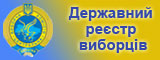 http://www.drv.gov.ua/portal/!cm_core.cm_index?option=ext_static_page&ppg_id=187&pmn_id=98
